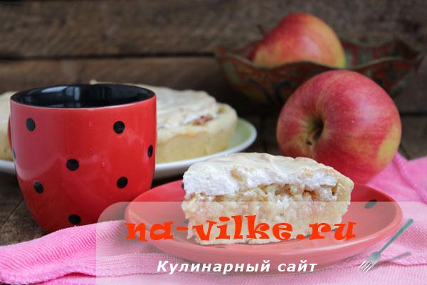 Яблочный пирог с мягким безе