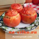 Фаршируем спелые помидоры мясом и рисом