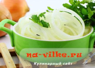 Хрустящий маринованный лук к шашлыку по домашнему рецепту
