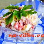 Как приготовить Московский салат легко и быстро
