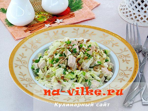 Низкокалорийный и вкусный салат «Дамский угодник»