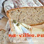 Миниатюра к статье Самый простой домашний хлеб без замеса