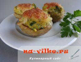 Артишоки фаршированные овощным пюре с сыром