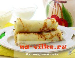 Тонкие блины из прокисшего молока без соды