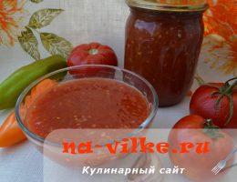 Острый соус Цицибели на зиму
