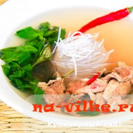 вьетнамский фо бо