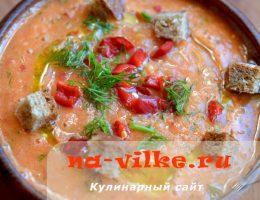 Приготовление томатного гаспачо с перцем в домашних условиях