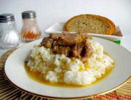 Говядина с мандаринами и рисом