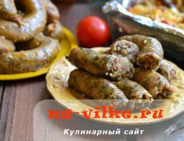 Приготовление узбекских колбасок хасип с зеленью и рисом
