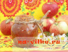 Повидло с яблоками и грецкими орехами
