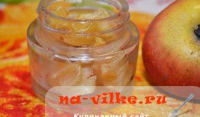 Миниатюра к статье Варенье из яблок в духовке