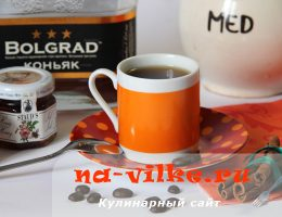 Бодрящий кофе с медом и корицей в турке