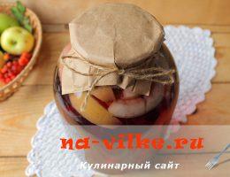 Консервируем яблочно-виноградный компот с грушами без стерилизации