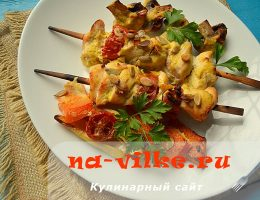 Нежный диетический куриный шашлык в кефирном маринаде