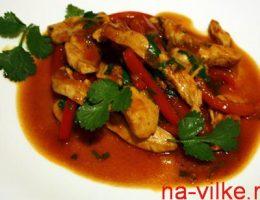 Куриное филе с кинзой и болгарским перцем