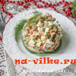 Готовим Оливье с курицей, или салат «Столичный» по-домашнему