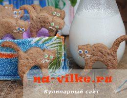 Рассыпчатое песочное печенье в домашней духовке
