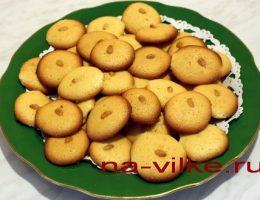 Яичное печенье с кедровым орешком