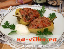 Перец, фаршированный половинками и запеченный в духовке