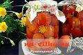Консервируем на зиму вкусные помидоры с бархатцами