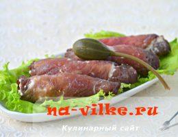 Закусочные рулетики из вяленой говядины