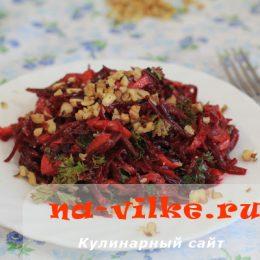 Салат из вареной свеклы с необычным острым вкусом