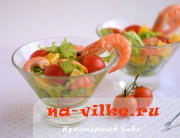 Готовим вкусный и полезный салат из апельсинов и креветок