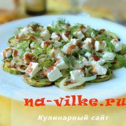 Теплый салат из овощей с сыром и рукколой
