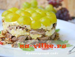 Готовим слоеный салат Тиффани с индейкой и виноградом