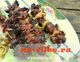 Аппетитный и мягкий шашлык из мяса козы