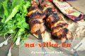 Шашлык из свинины в маринаде с киви