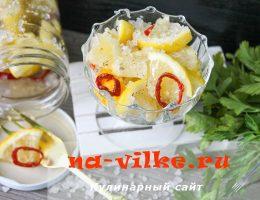 Лимоны, засоленные с перцем и мёдом