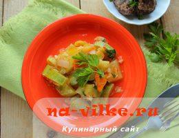 Заготавливаем овощное соте с кабачками на зиму