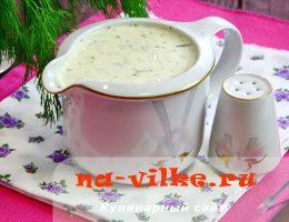 Вкусный соус из сметаны с прованскими травами