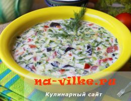 Экзотический холодный суп Йокото по рецепту азиатской кухни