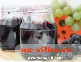 Как варить варенье из винограда без косточек