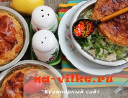 Румяная и аппетитная запеканка из филе индейки
