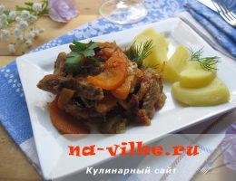 Готовим домашнее жаркое из говядины и овощей в мультиварке