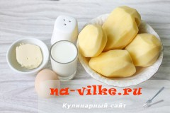 kartofelnoe-pure-1