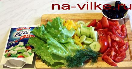 Овощи и моцарелла
