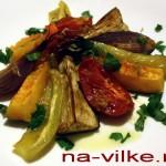Овощи печёные