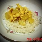 Куриное филе с ананасами и рисом