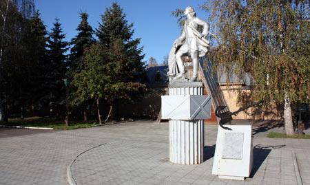 Пушкин в Луховицах