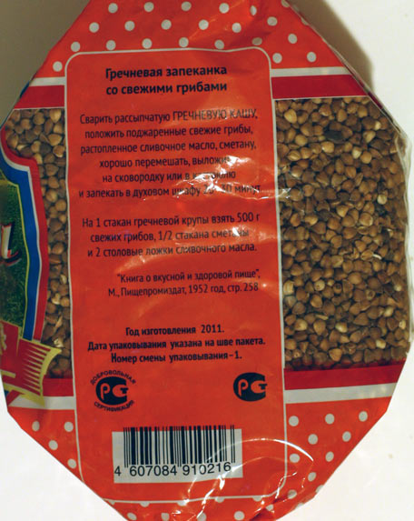 Рецепт с упаковки