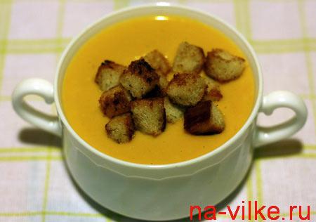Тыквенный суп-пюре с гренками