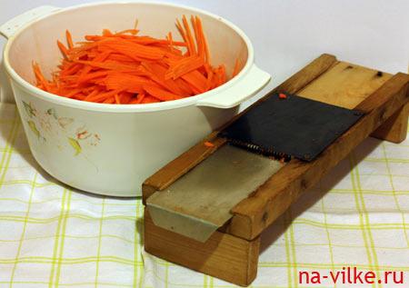 Тёрка для моркови длинной