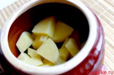 Картофель добавить в горшочек
