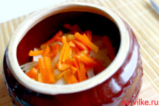Морковь добавить в горшочек