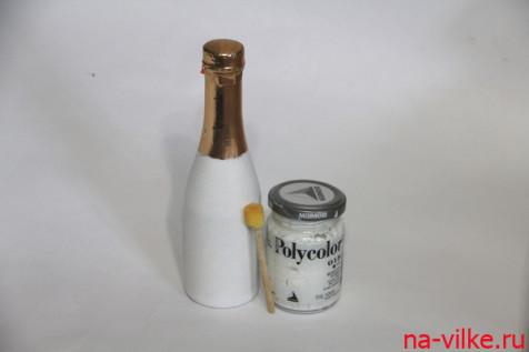 Покрасить бутылку