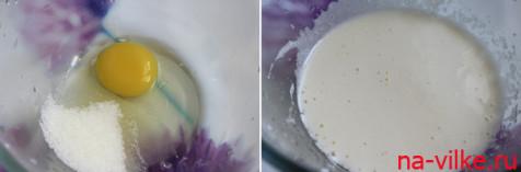 Яйцо с песком сахарным